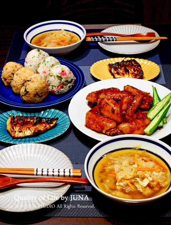 手羽先の中華風辛味煮と献立/献立の決め方について