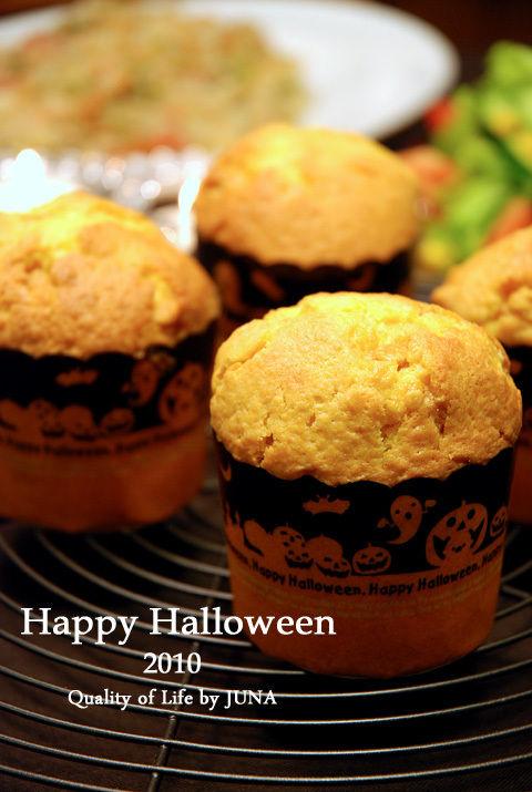 キャラメルチョコ入りかぼちゃのカップケーキ