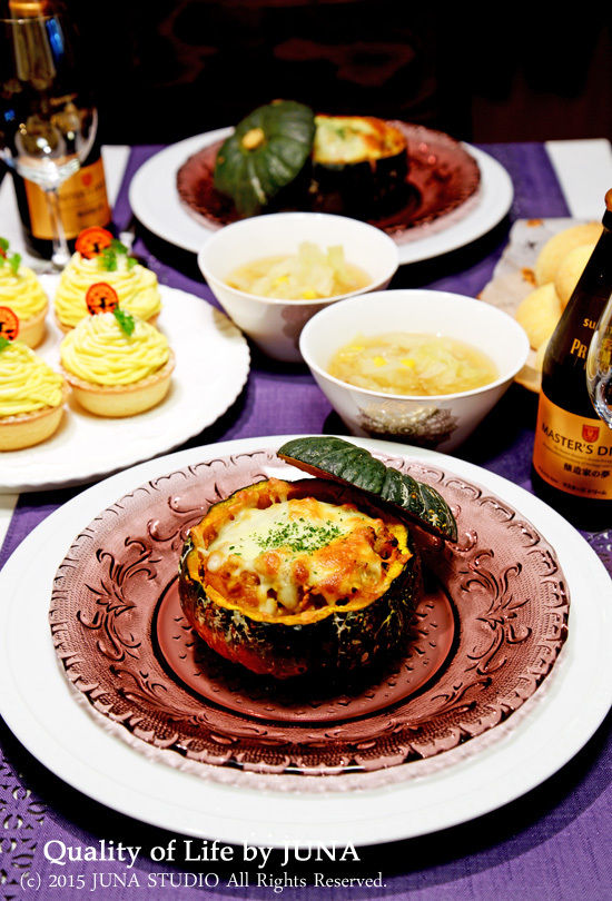 2015ハロウィンの晩ご飯