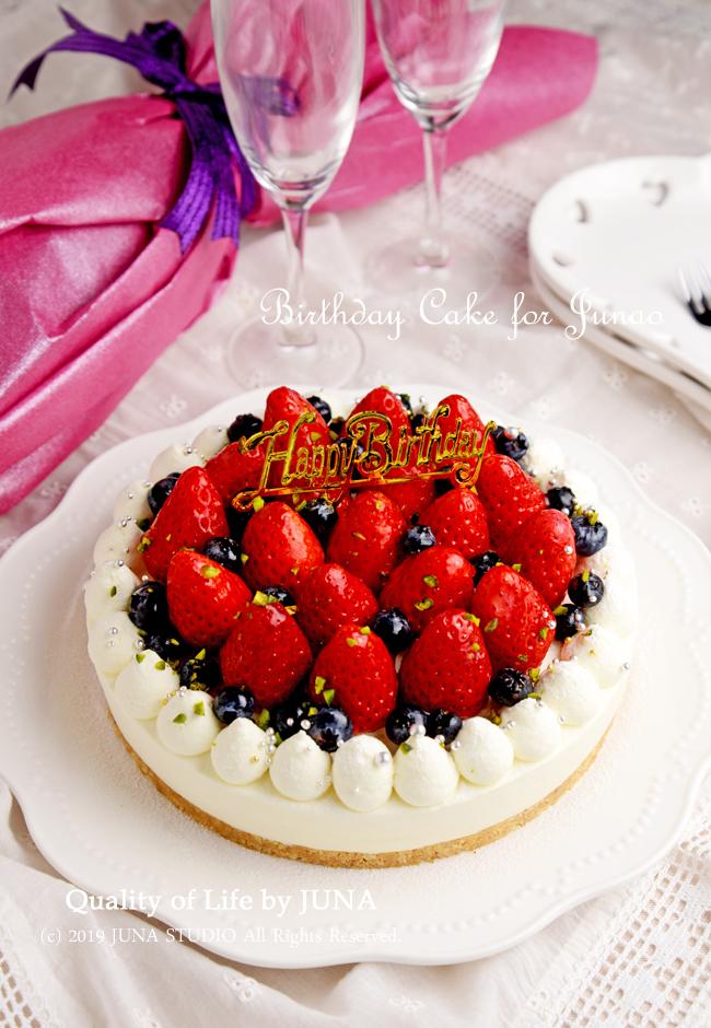 JUNA夫さん47歳になりましたのバースデーケーキ
