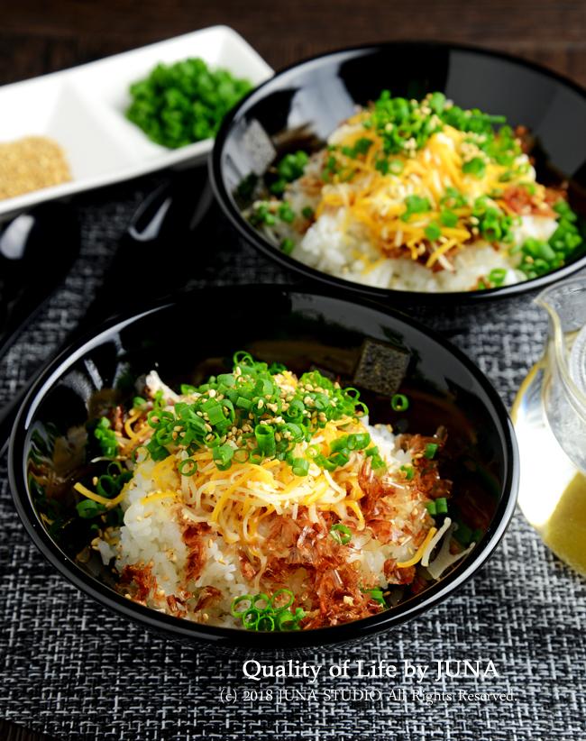 【簡単レシピ】おかかとチーズのだし茶漬け/チーズたっぷり豆腐のおかかソテー