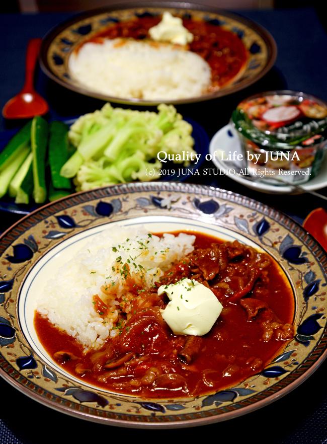 ルーなしで作る家庭のハヤシライス/お気に入りのお皿に仲間が増えました