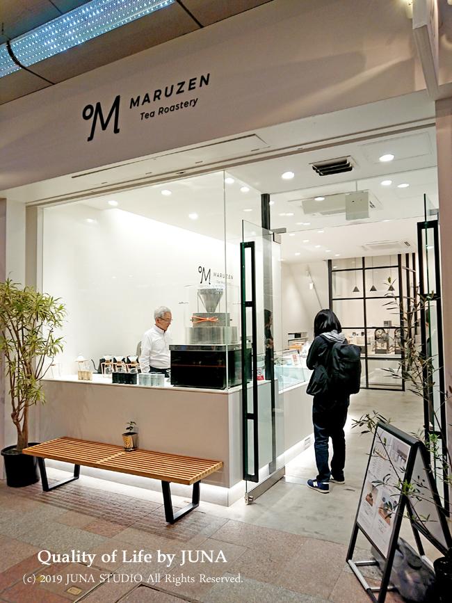 静岡で話題の「マルゼンティーロースタリー」に行ってきました