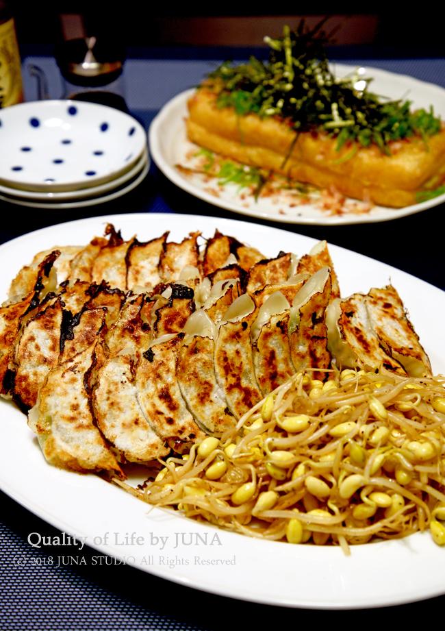 晩ご飯は餃子→今日のお弁当は揚げ餃子&鮭のペッパー照り焼き弁当