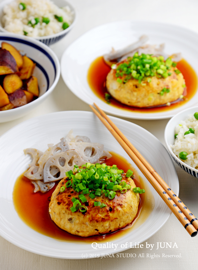 【昆布だし料理いろいろ】豆腐ハンバーグ&豆ごはん&<レシピ>さつまいもの煮もの