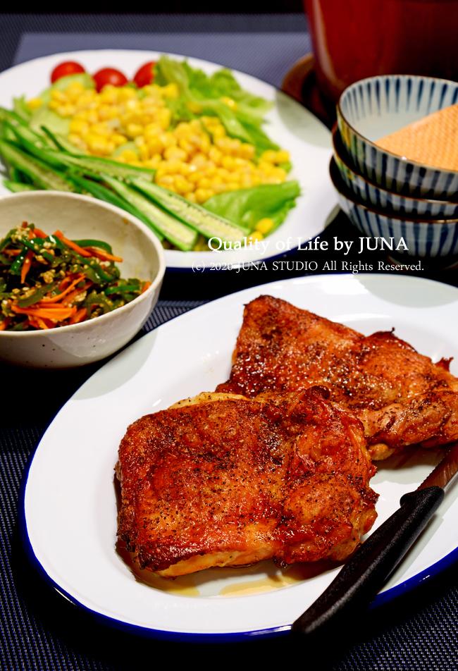 鶏もも肉のノンフライオーブントースター焼き/マイナンバーカードを取りに行く時に気にする場合はぬっていってw