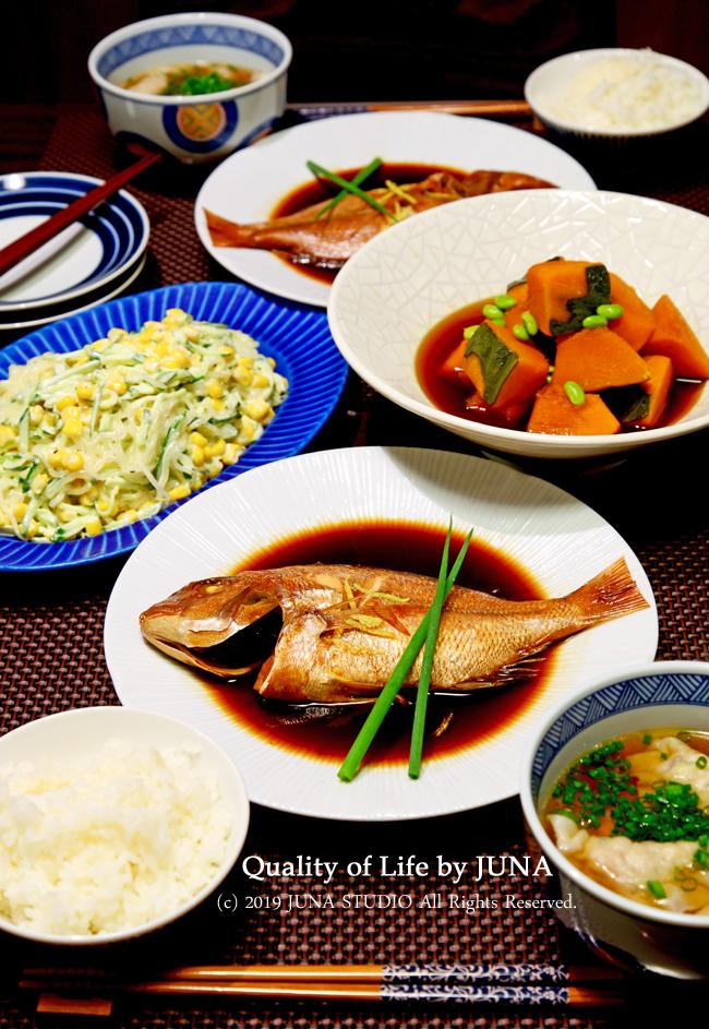 鯛の煮つけとかワンタンスープなど/ヘラが・・・