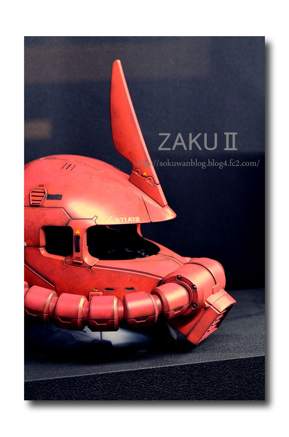 ZAKU Ⅱ