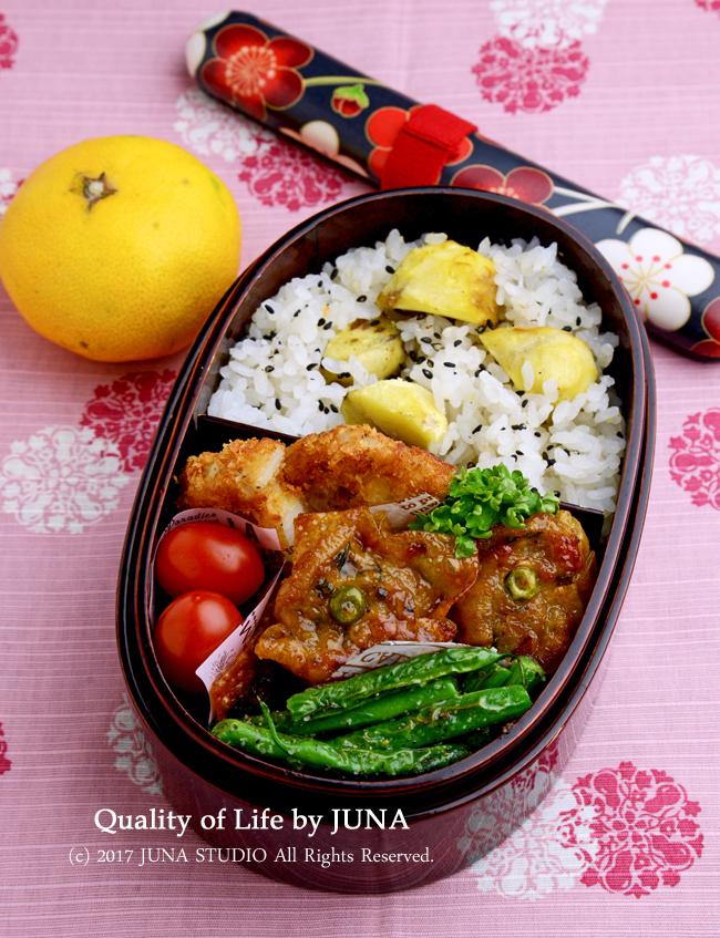 【土曜&今日のおべんと】両日栗ごはん & 焼きシュウマイ & 鶏肉レモン焼き