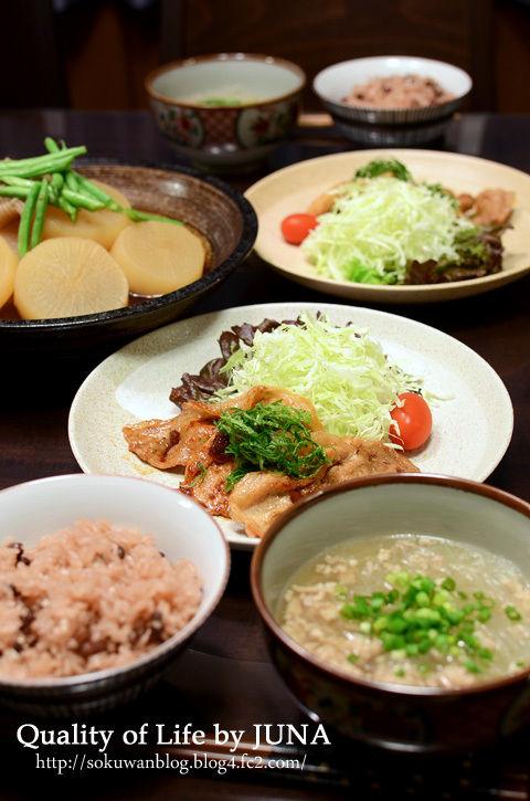 豚ロースソテー☆梅ソースと小豆の処理