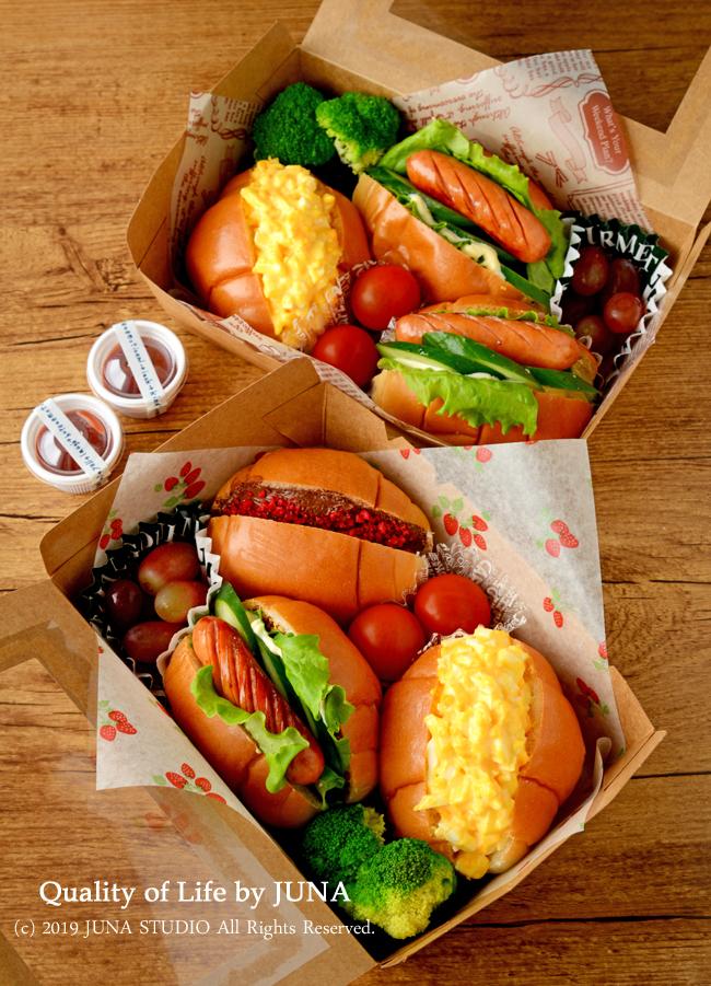 【今日のおべんと】ロールパンサンド弁当