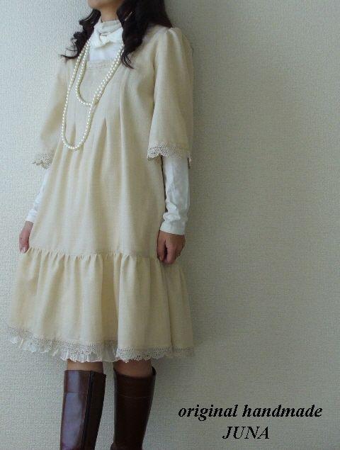 ハンドメイド~2008春の作品1~