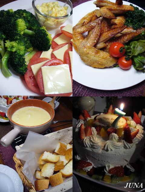HB-dinner.jpg