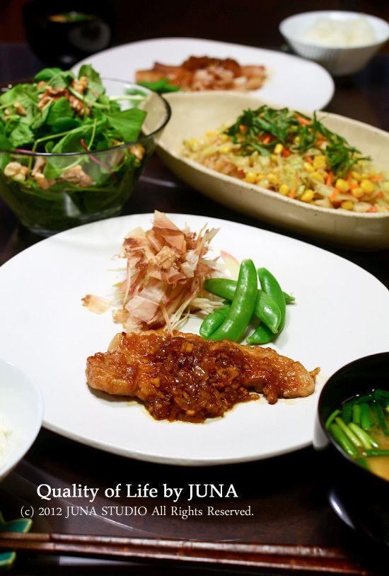 豚肉のソテー☆タマネギ&しょうがのソース