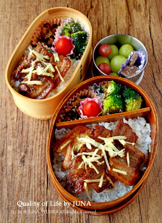 【今日のおべんと】焼肉丼弁当