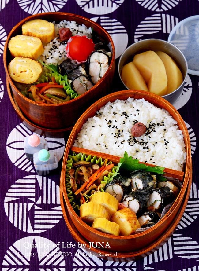 【今日のおべんと】ささみの海苔巻き揚げ焼きのお弁当