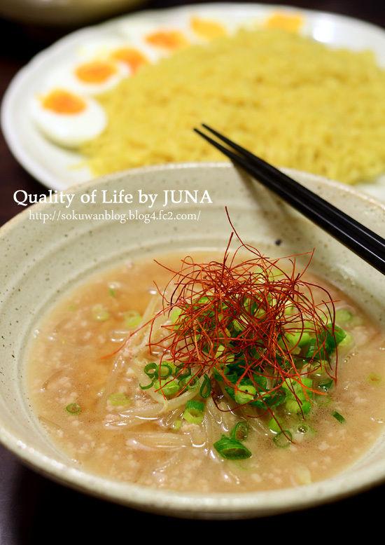 味噌ごまラーメン(つけ麺)