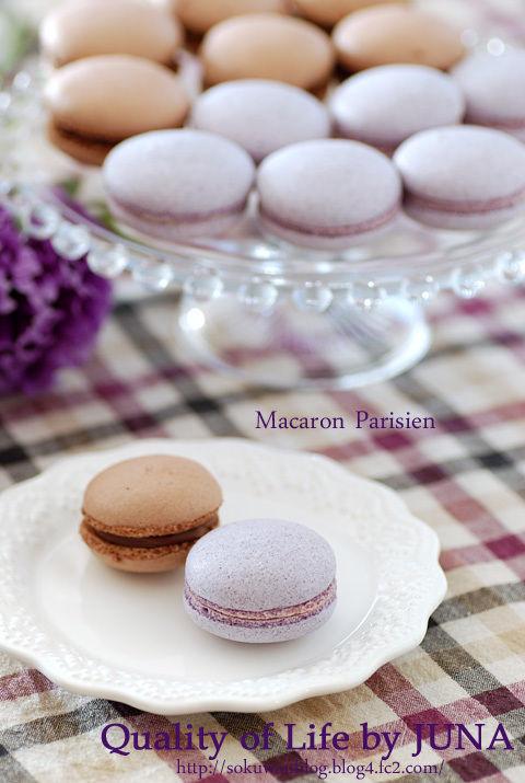 ココアと紫いものマカロン