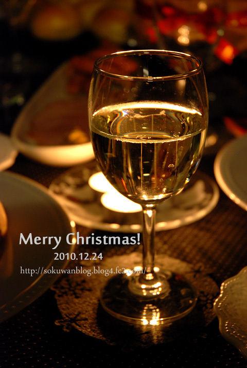 2010 クリスマスイブの食卓