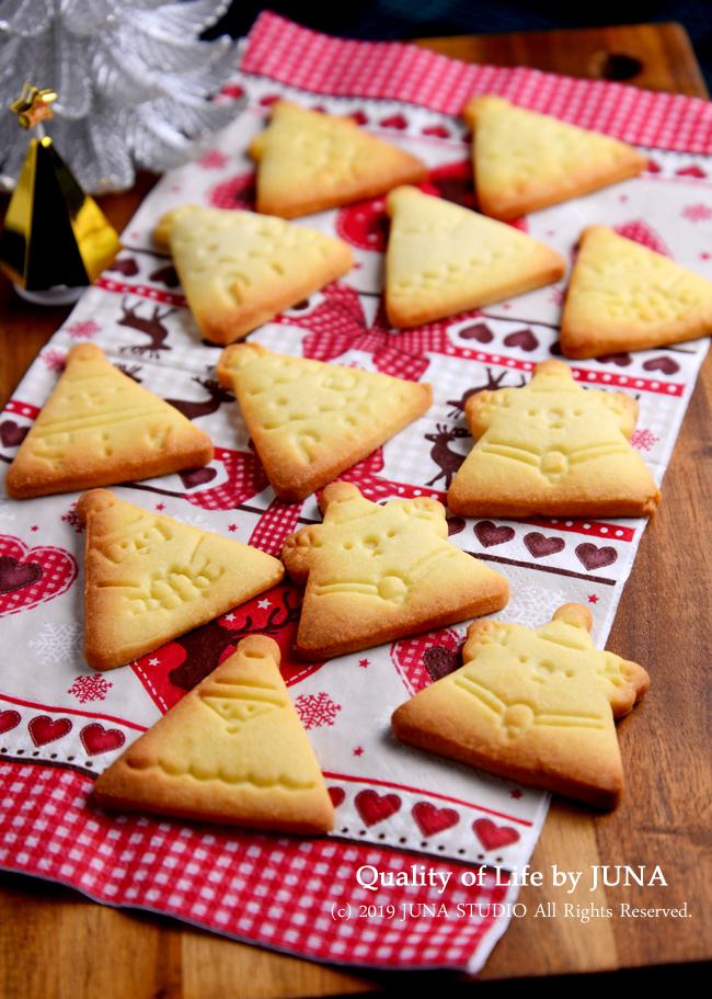 <クリスマスクッキー>今年はさんかくクッキー型♪