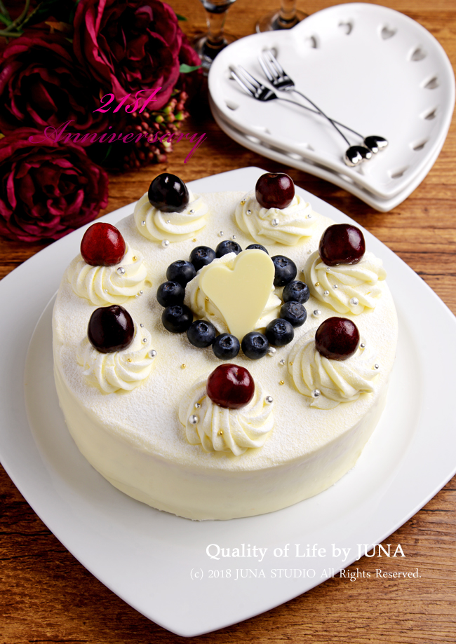 結婚21年目に作ったアニバーサリーケーキ