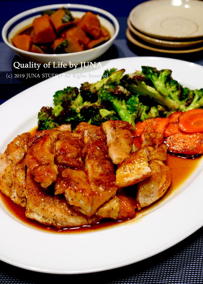 チキンのパリパリ焼き 2通りの楽しみ方(タレ系orさっぱり系)/親ばかなJUNA夫さんw