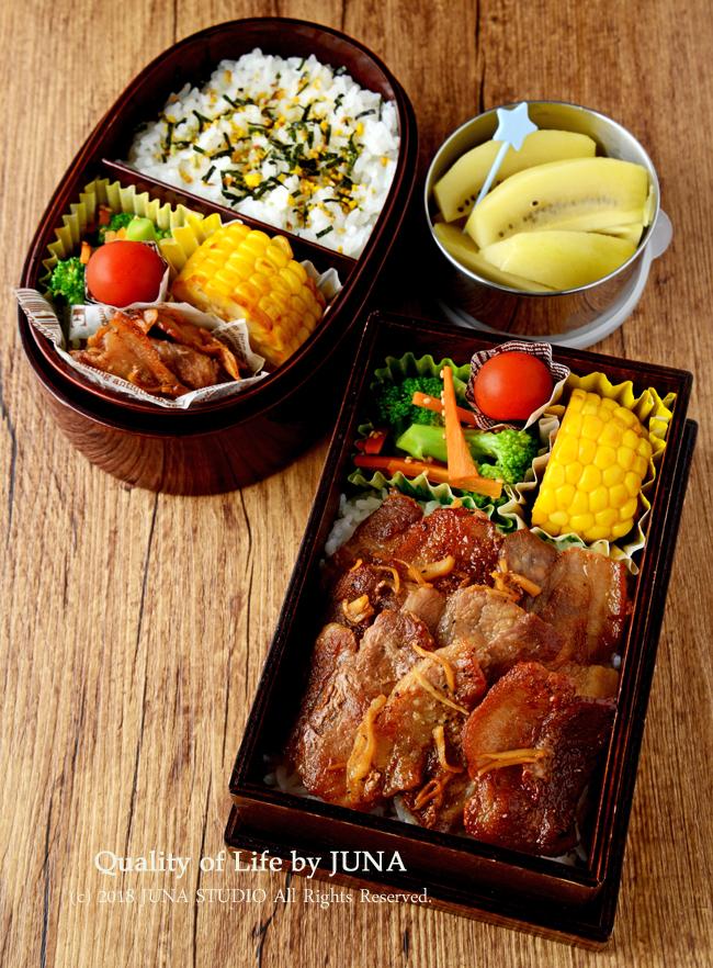 【今日のおべんと】焼肉弁当