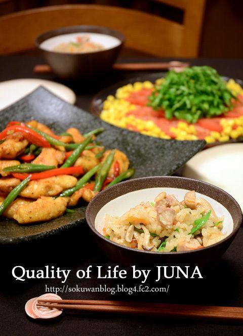 ガーリックささみとお野菜のいため物 と 炊き込みご飯