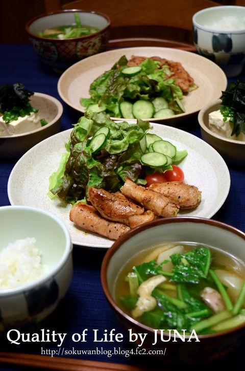 簡単☆キャベツの肉巻き と 丸ごとかぶを使った和スープ