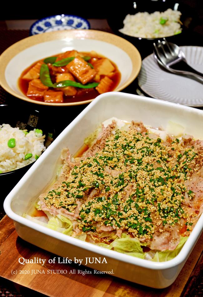 白菜と豚肉のホーローバットごと蒸し☆万能ダレでさっぱりと♪ 枝豆と葉しょうがの炊き込みごはん/今日は推しの誕生日