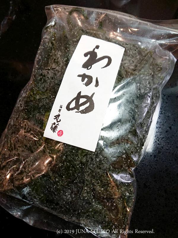 tamagowakame061915