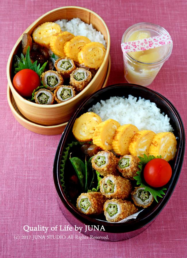【今日のおべんと】オクラフライ弁当