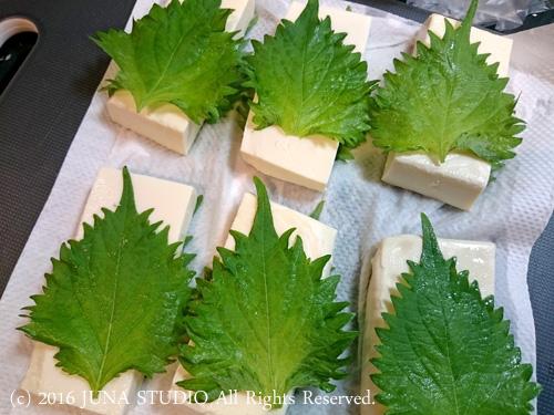 tofu-buta06165