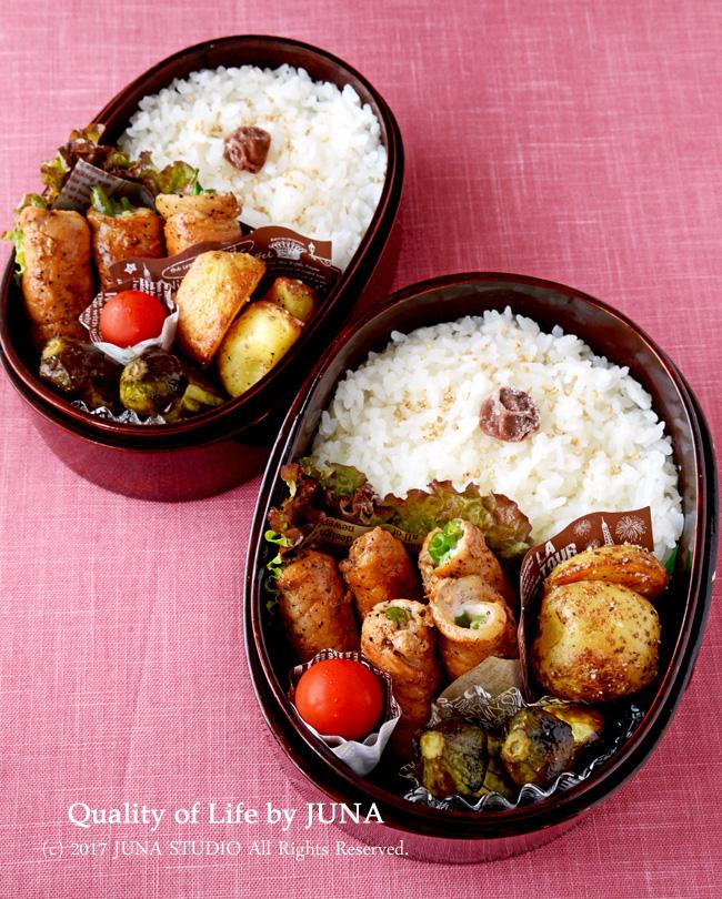 【今日のおべんと】いんげんの豚肉巻き弁当