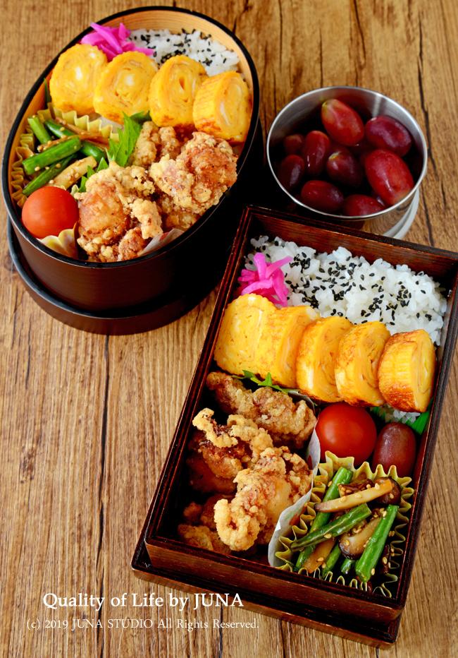 【今日のおべんと】鶏のから揚げ弁当