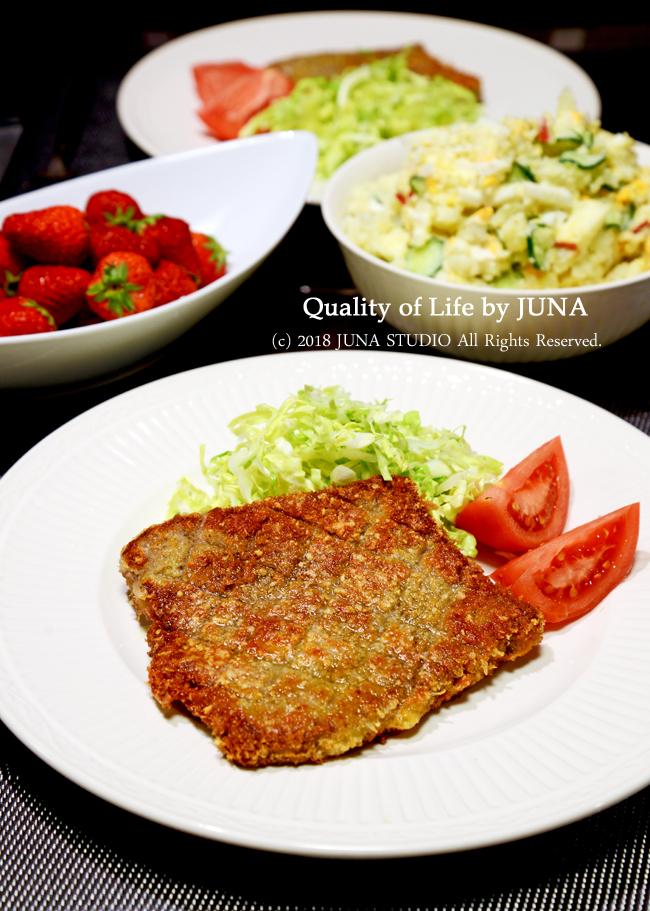 牛カツレツの晩ご飯とお弁当
