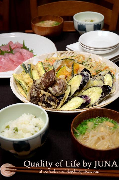 天ぷらや豆ごはんなど