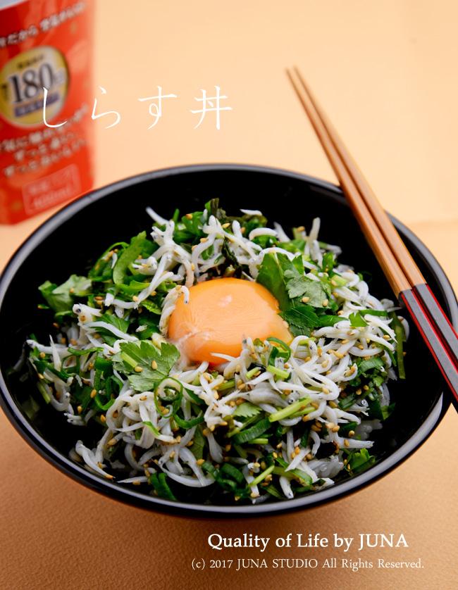 <朝食にも>わかめ入りしらす丼 / 15日夜の静岡は大パニック