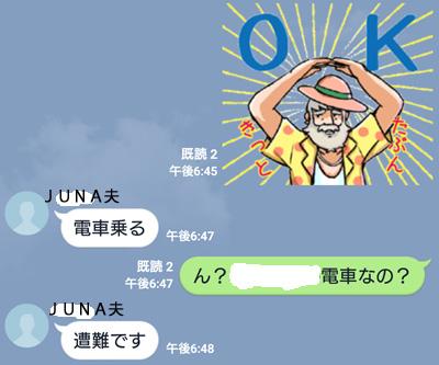 line321