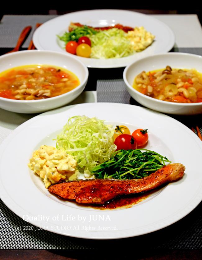 鮭のムニエルマスタードソース(豆苗その後)、野菜もりもり入り豆乳オープンオムレツ(豆苗ラスト)/今日のあつ森(笑)