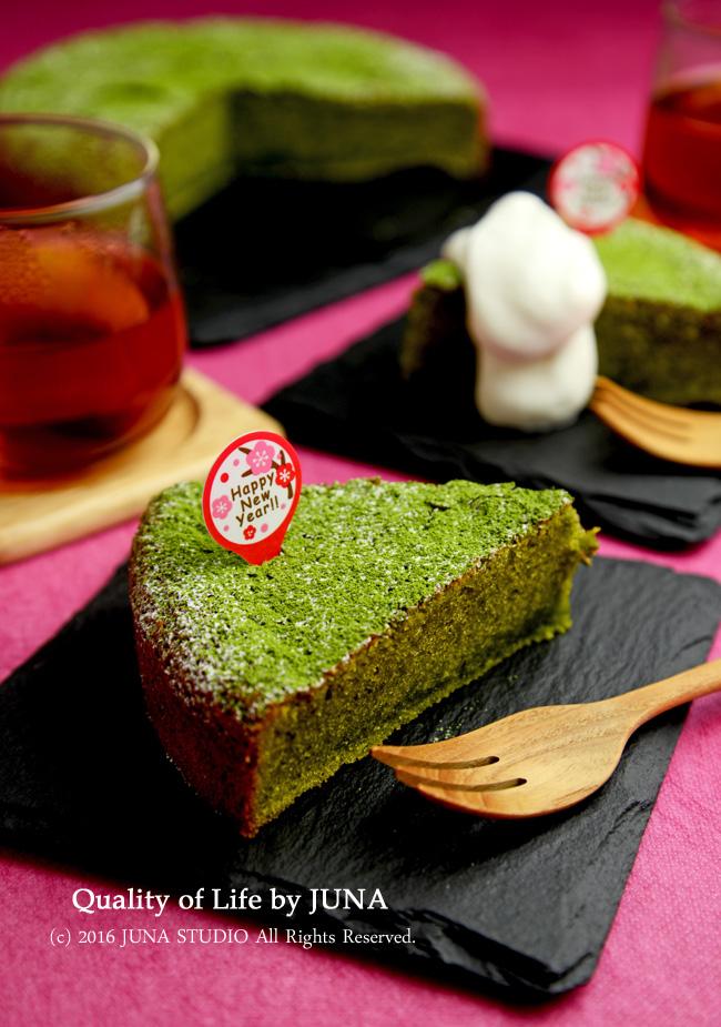 【お正月のお菓子にも】米粉で作る抹茶のホワイトガトーショコラ