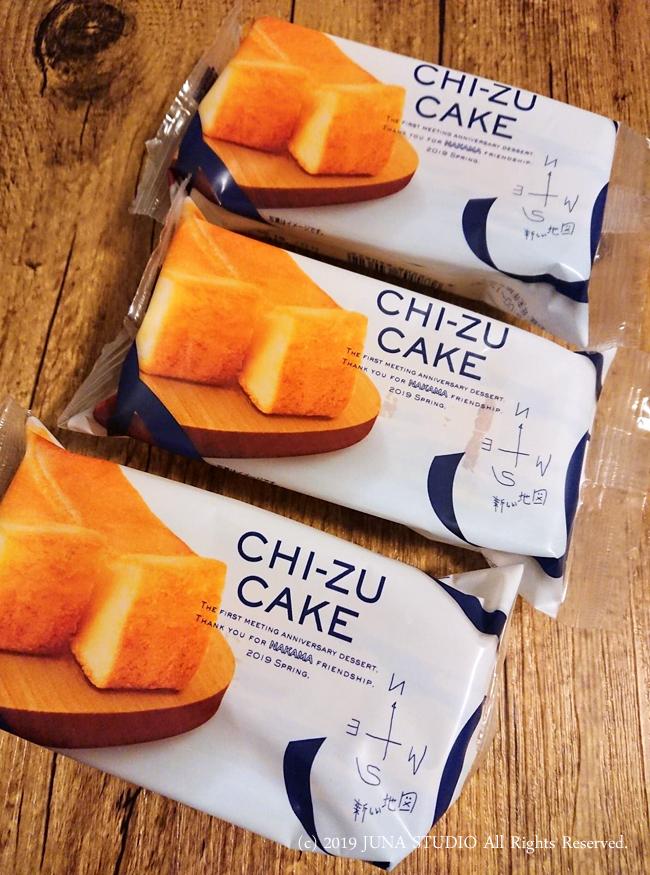 chizu0219