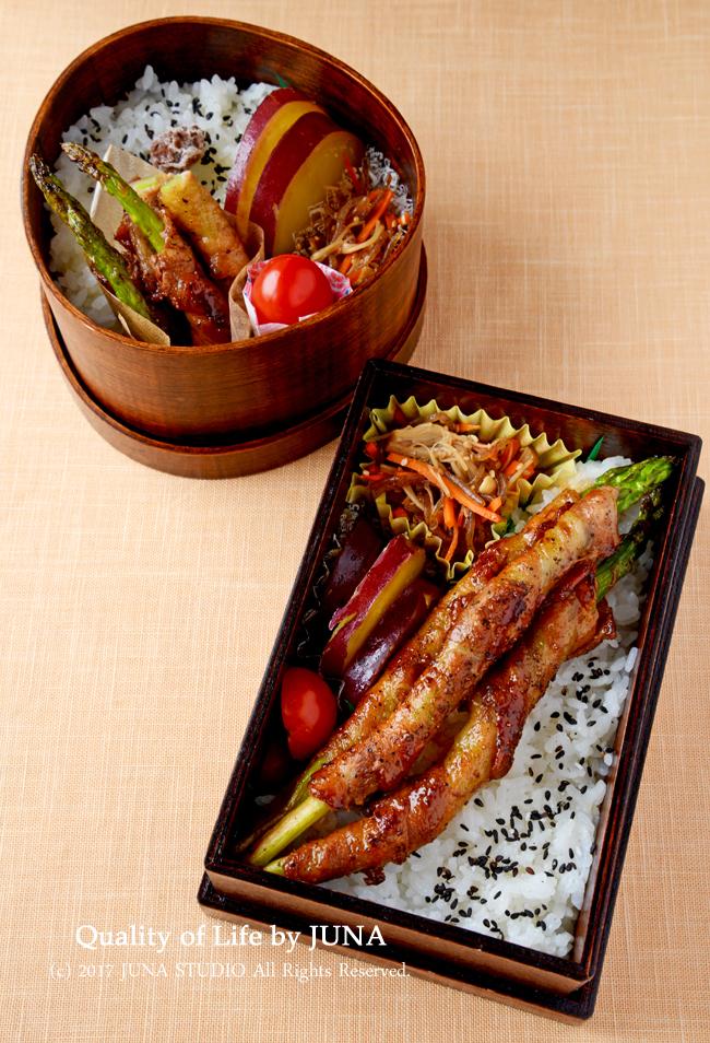 【今日のおべんと】ロング肉巻き