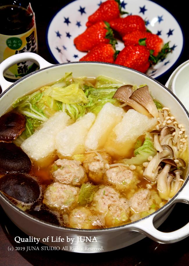 揚げ餅&鶏団子のだし鍋/めずらしく作った今年の目標