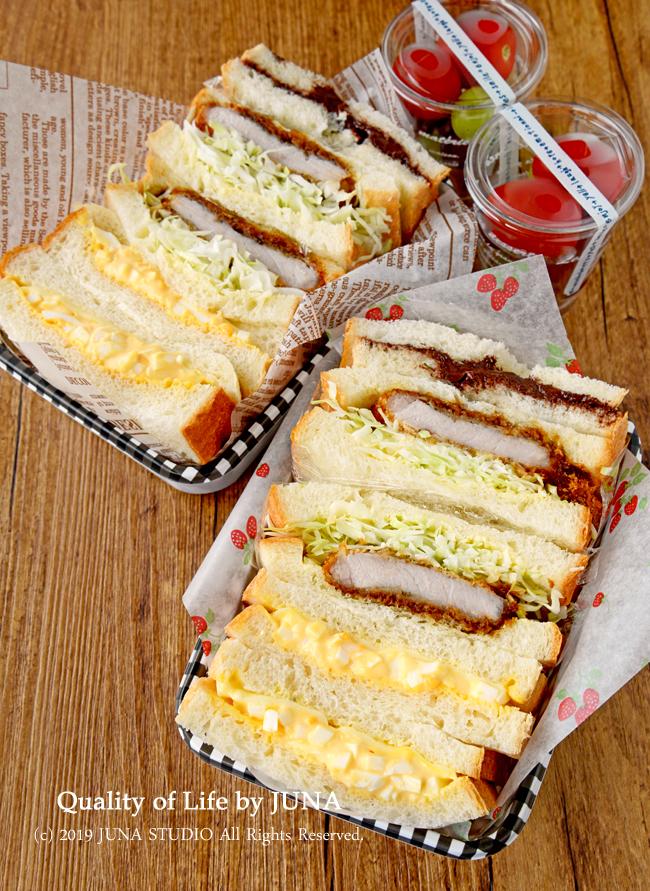 【今日のおべんと】HB仕込みのパンでカツサンド弁当