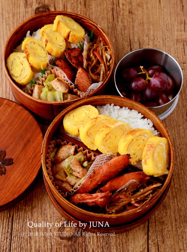 【今日のおべんと】鮭のみりん漬けをムニエル風に 副菜は晩ご飯流用