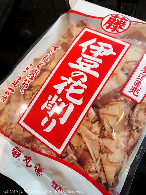 tamagowakame061910