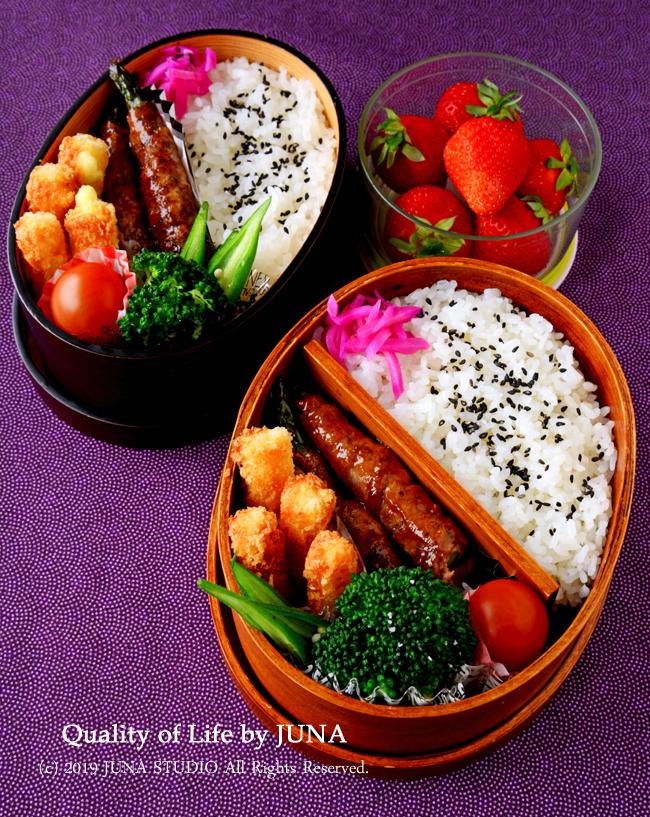 【今日のおべんと】アスパラの肉巻き弁当