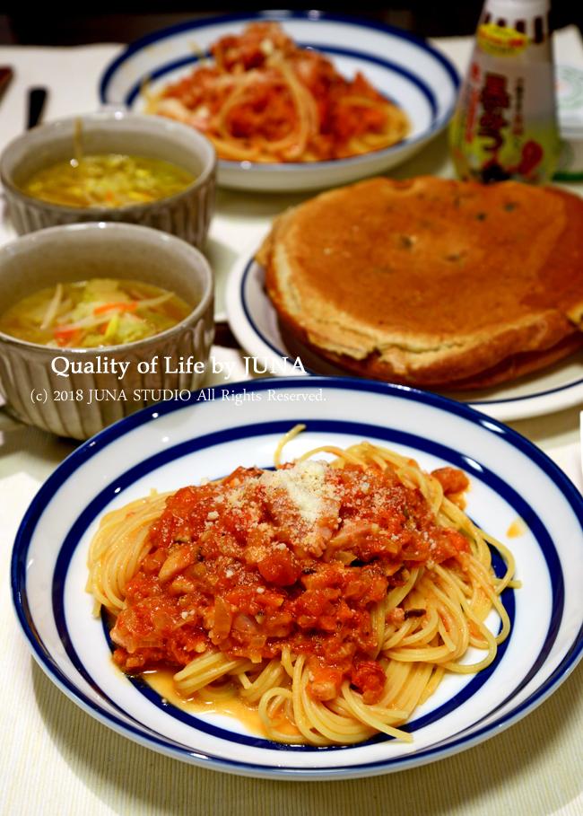 tomato-supa01181