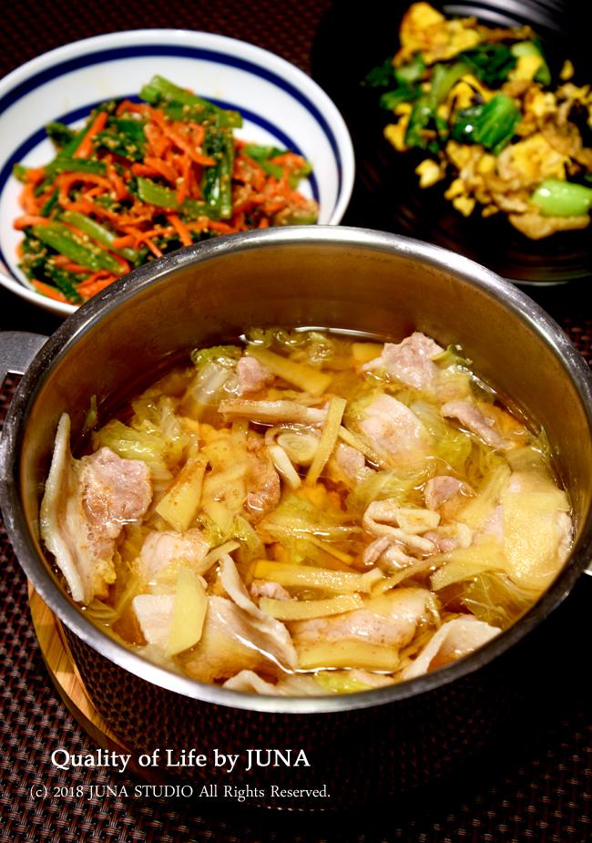 寒くてびっくりしたので「白菜と豚肉のこくまろ鍋」作りました/ vol.5が来たー